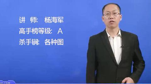 2019二建机电实务——杨海军(高清未完)