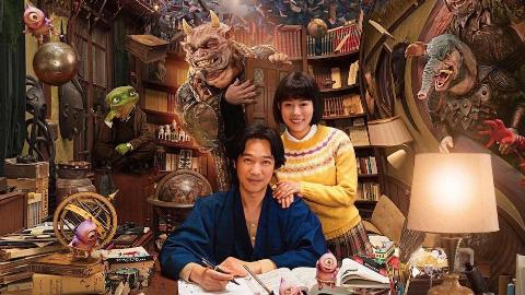 日本奇幻电影《镰仓物语》,堺雅人你为什么那么可爱?