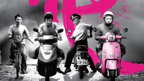 细读经典 81: 有钱人的生活是彩色的耶!最好玩的华语电影《大佛普拉斯》