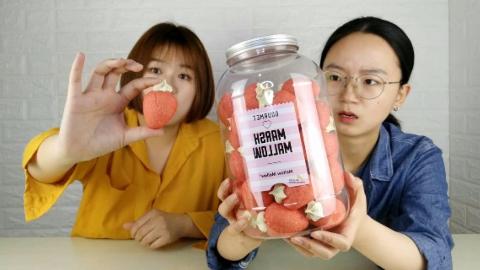 开箱吃播同款188元德国超大草莓棉花糖,听说能吃出初恋的味道?!
