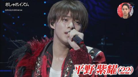 【2019综艺】20190317洒落主义 平野紫耀【猪猪】