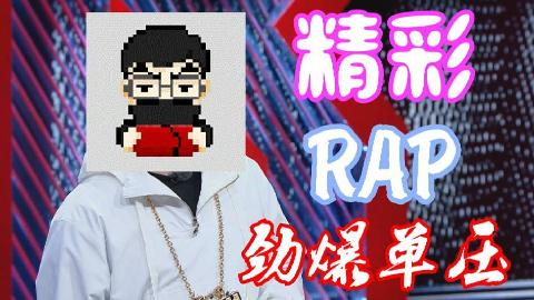 【黑镖客梦回】史上最单压的游戏解说