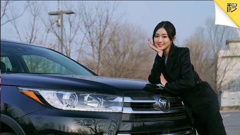 越野居家能带娃 7座大型SUV就Pick汉兰达 | 美懿辆车