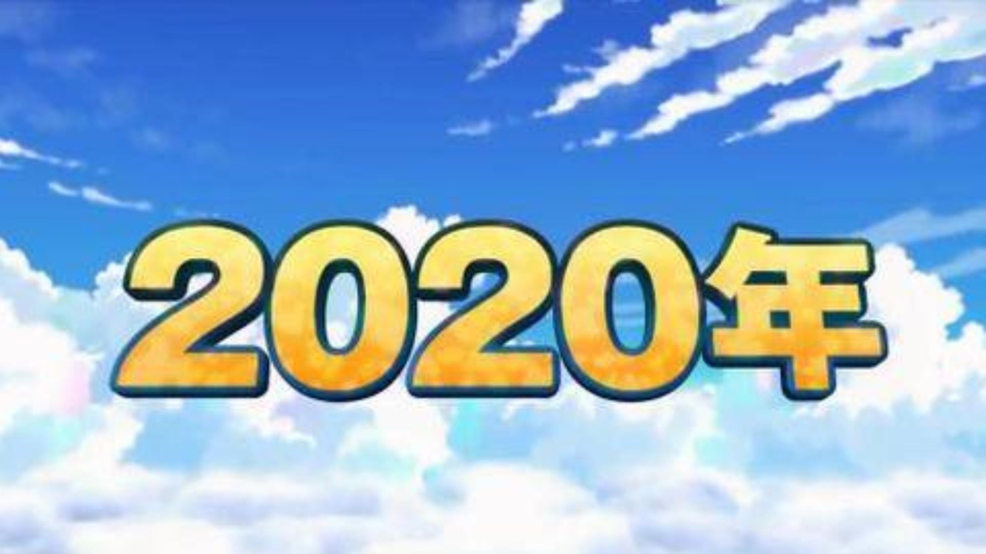 【蜡笔小新】2020剧场版(生肉)激战!涂鸦王国和四位勇士预告