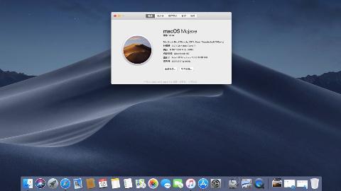 黑苹果macOS 10.14 Mojave安装教程