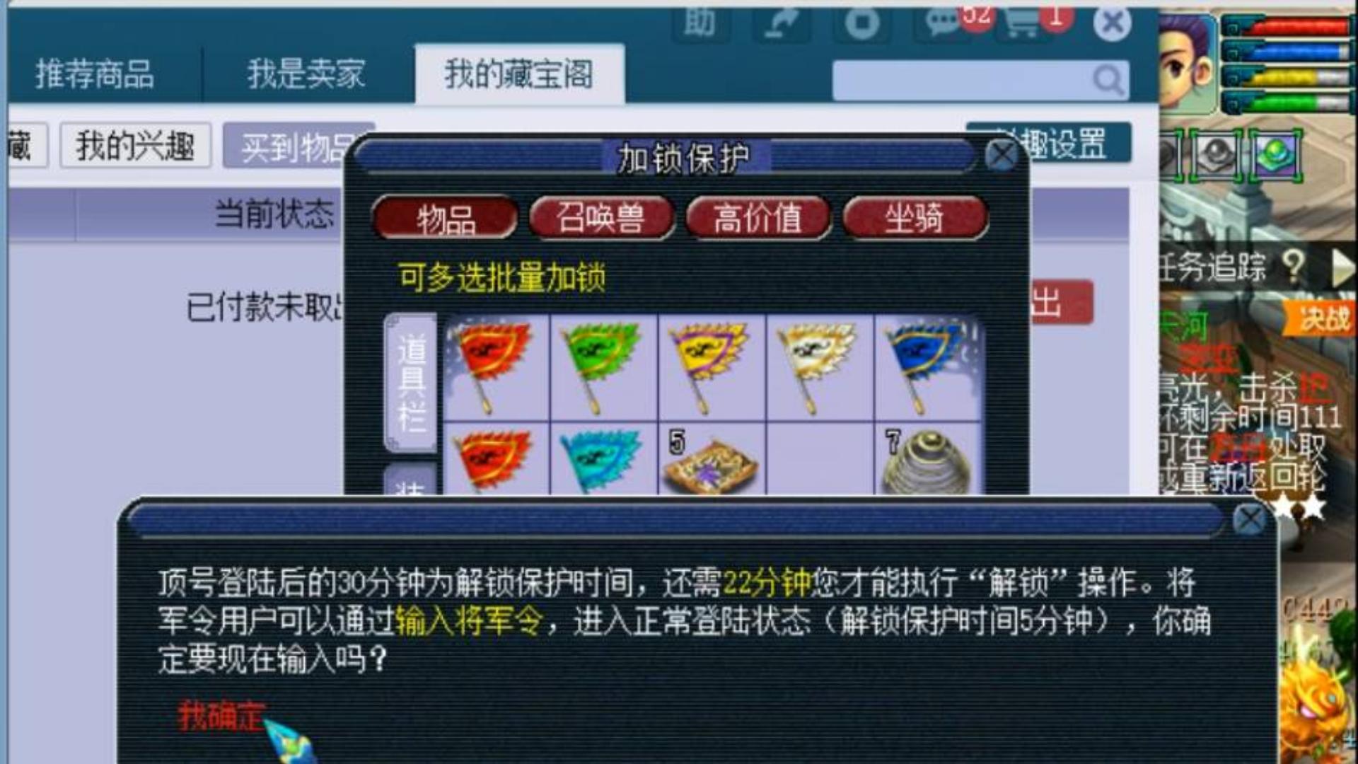 梦幻西游:老王找晶晶姐拿钱买下了14技能童子,取出看看资质如何