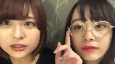 AKB48 Team8 Showroom 190710