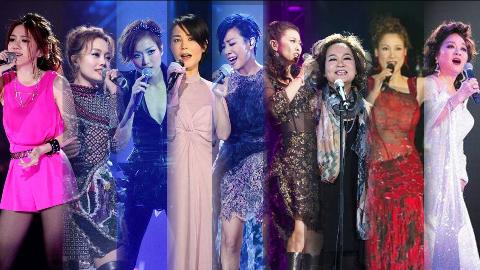 【娱乐向】香港女歌手唱功排行榜 4.0
