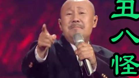 """腾格尔演唱《丑八怪》火了!网友:感觉他全程在""""骂我""""腾格尔:是不是有人想多了?"""