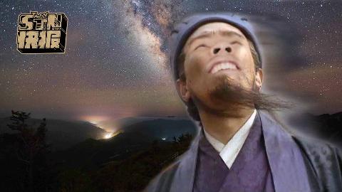 【STN快报第四季12】满月只有一个,但鼻孔却有两个,赏月不如观猩