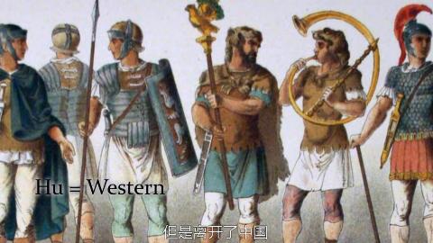 中国古人描写的古罗马【龙腾网字幕组】