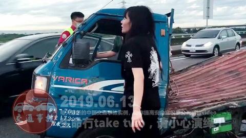 中国交通事故20190613:每天最新的车祸实例,助你提高安全意识