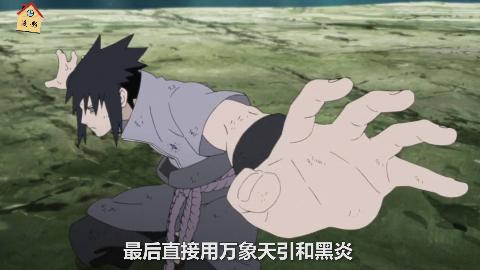 火影忍者:一个下忍也能学会的忍术,结果写轮眼、轮回眼都看不穿