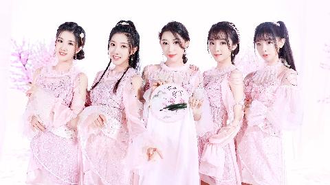 【七朵组合】《如故》舞蹈版MV