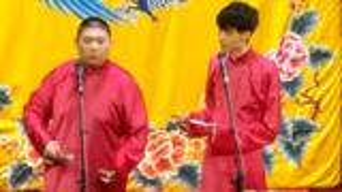 孙九香 秦霄贤《规矩论》片段