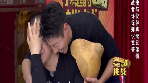 央视二哈【撒贝宁】,把小岳岳逼哭了,哈哈哈~
