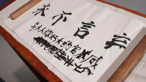 RNG战队S9出征片花絮:热爱学习太极虎,只想静静简自豪