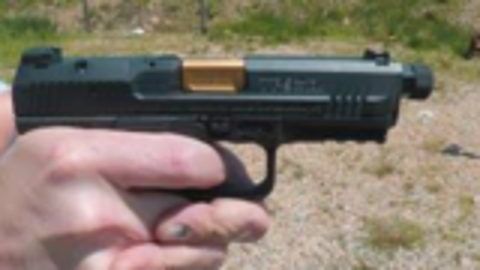 Canik TP9手枪