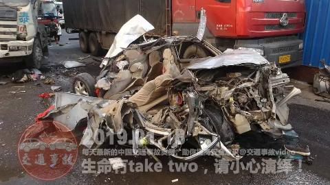 中国交通事故20190118:每天最新的车祸实例,助你提高安全意识!
