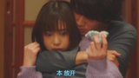 日剧【可以不可以】01,男主不断强撩女主,真是神操作!