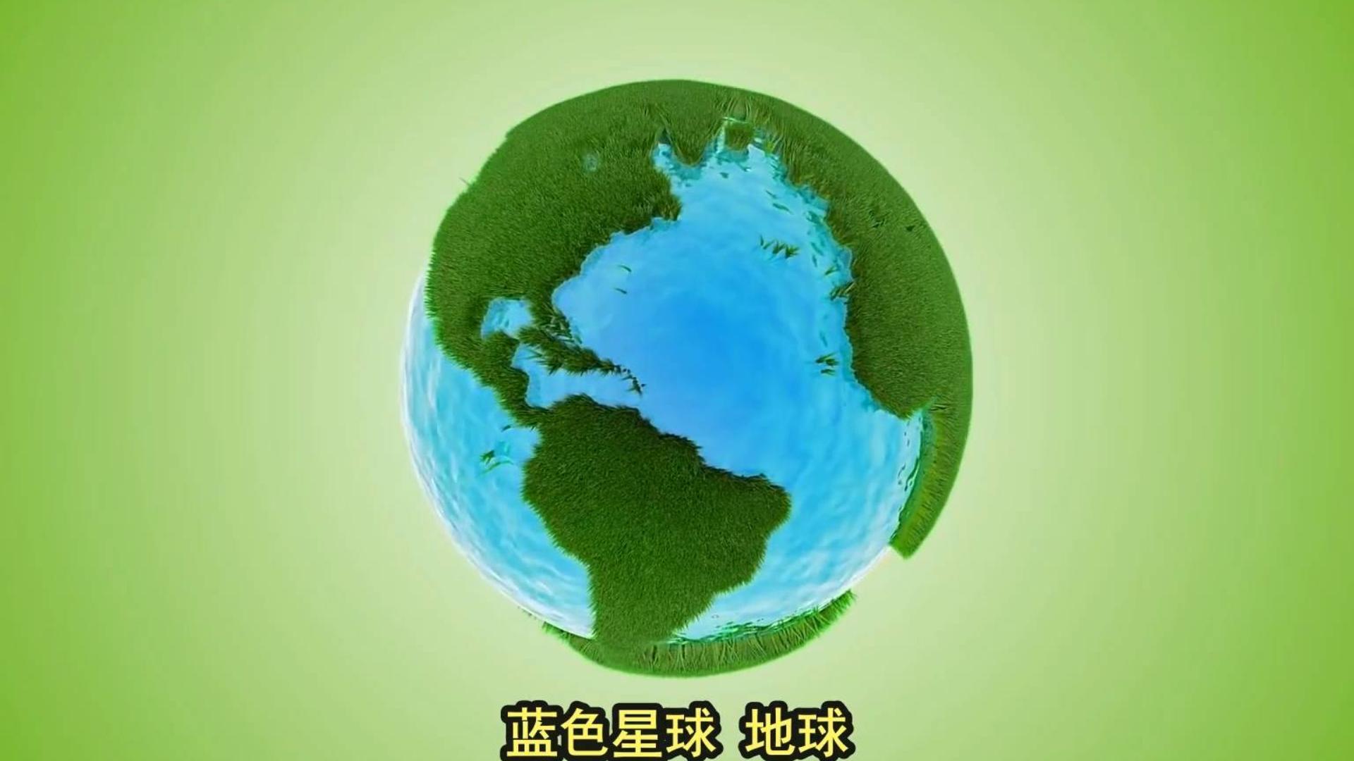 【科普】如果地球是个有机生命体会怎样