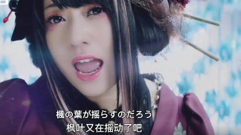 日本乐队翻唱《东风破》,一开口惊艳全场,太魔性了!