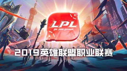 2019LPL夏季赛定妆照拍摄花絮
