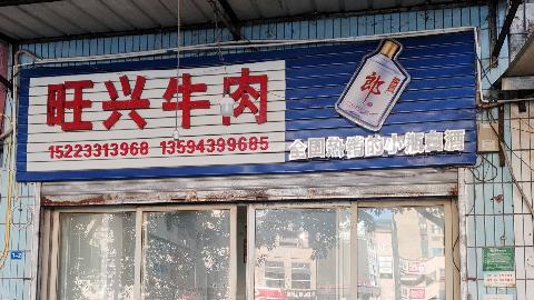 美食vlog~重庆的牛肉火锅就是霸道~【店里有猫.gif】