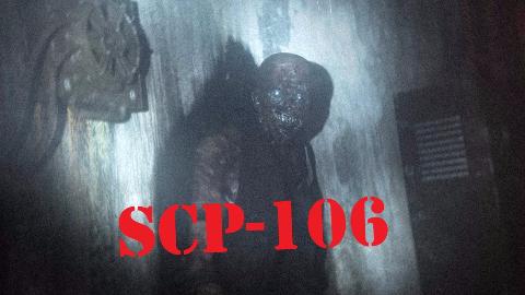 【SCP基金会】SCP-106