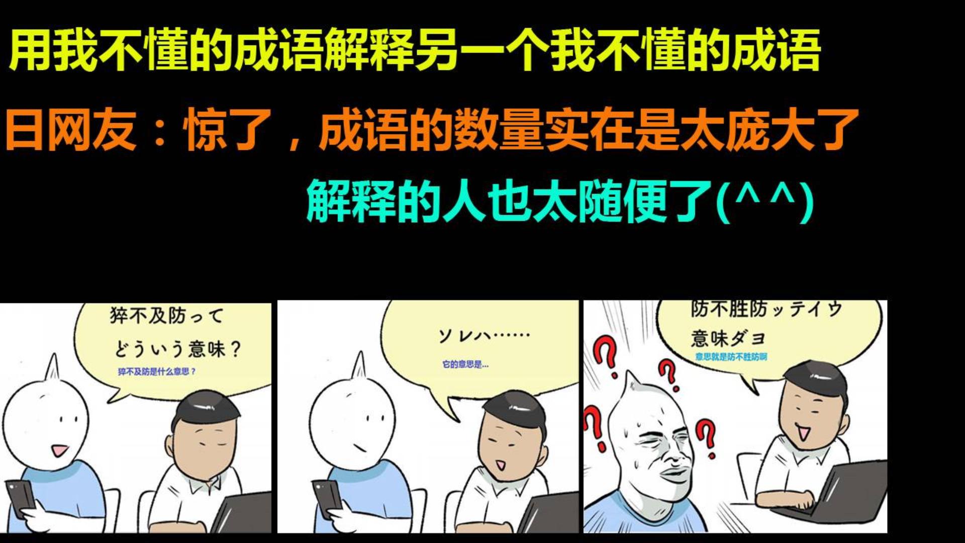 【各国网友热议】中国人、韩国人和日本人的主要区别是什么他们不喜欢对方吗