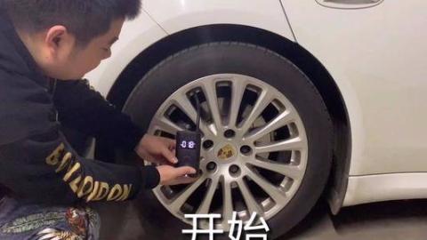 小米又出黑科技,199元米家充气宝,老司机,你女朋友,有救了!
