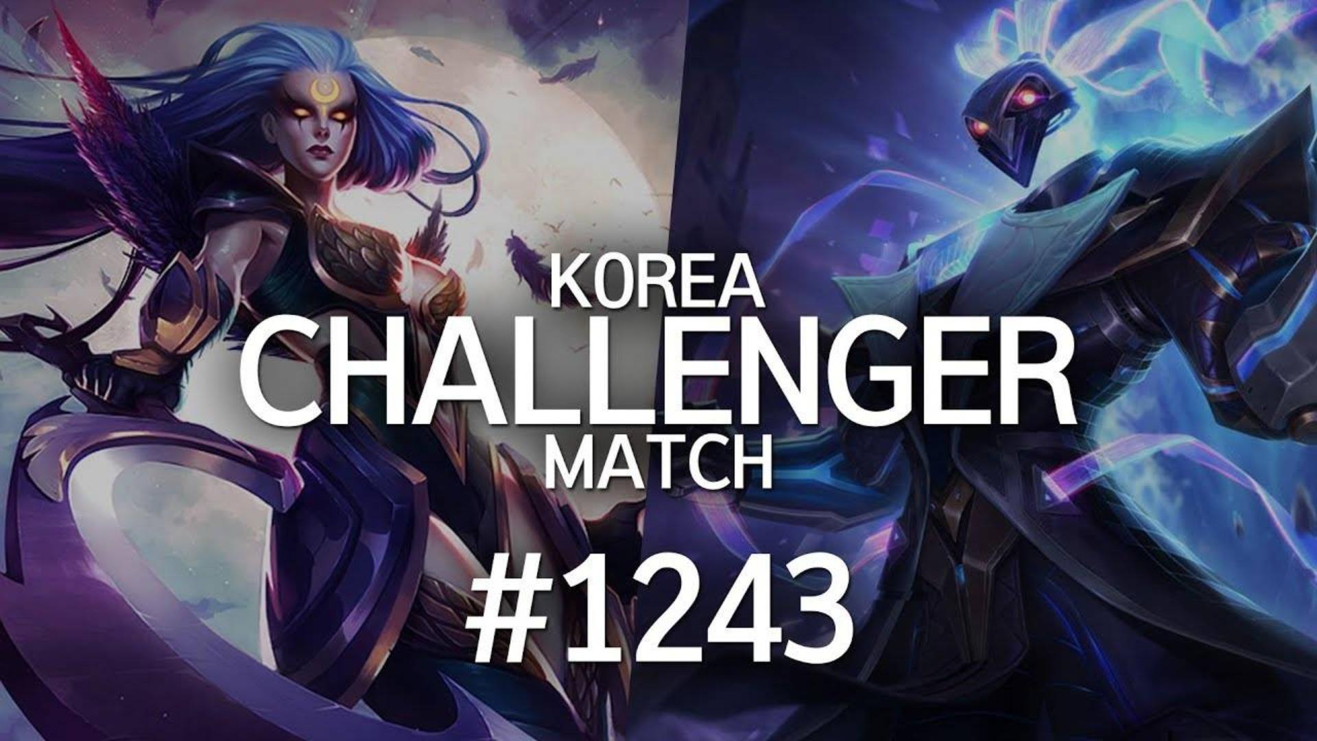 韩服最强王者菁英对决 #1243 | 如何用20秒了解韩服