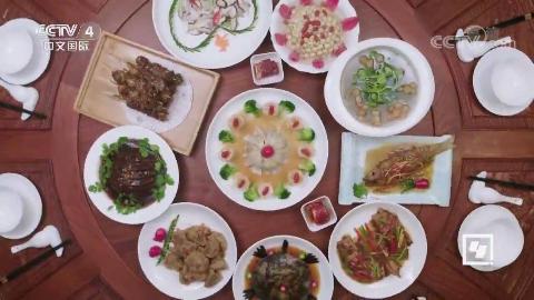 【美食中国】 《一城一味》