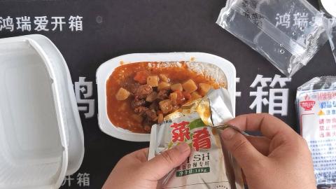 """淘宝9.9买了""""黑椒牛肉自热米饭"""",试吃觉得挺方便,就是有点咸"""