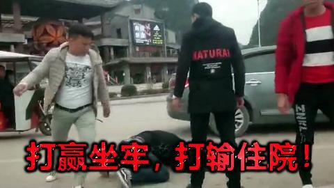 中国路怒合集2019(三): 打赢坐牢, 打输住院!