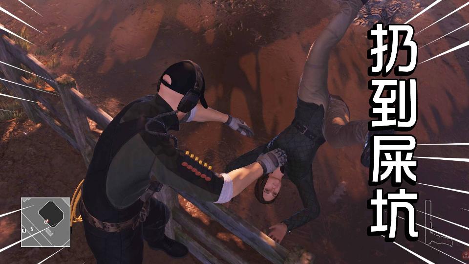 杀手2:美女肚子饿了,来到粪坑想吃屎,我给她推下去了!