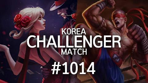 韩服最强王者的精英对决 #1014 | 女人何苦为难女人