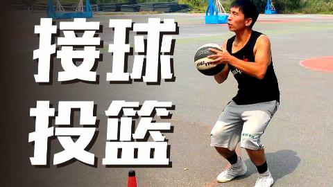 老胡篮球课堂:实战中投篮不准?详解比赛中如何接球投篮!