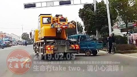 中国交通事故20190209:每天最新的车祸实例,助你提高安全意识!