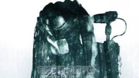 科幻短片《铁血战士:黑暗时代》1080P luckydag翻译