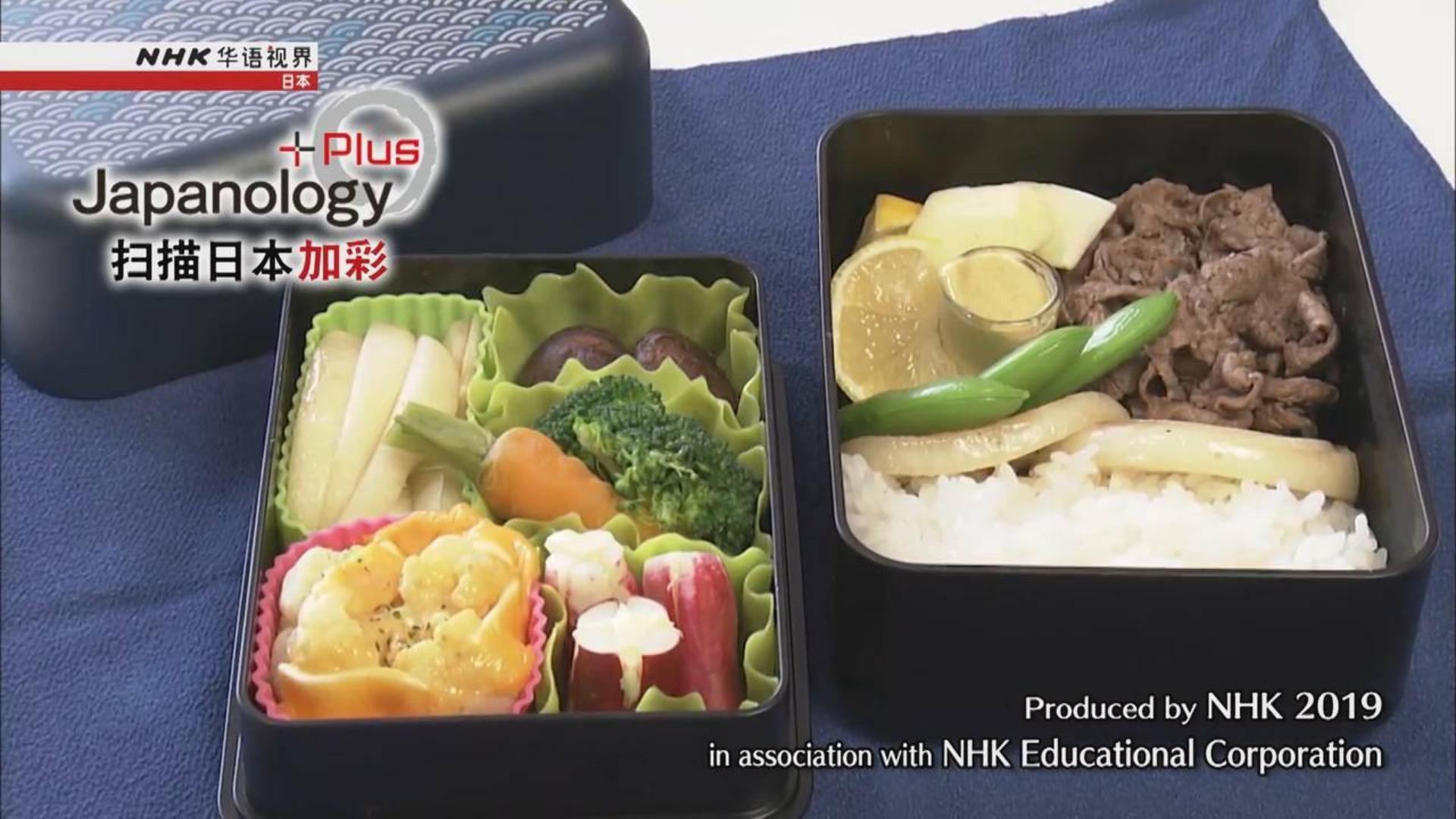 纪录片.NHK.扫描日本加彩.便当盒:托马斯・贝特兰德.2019