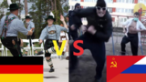 爆笑文化对比--德国VS苏俄