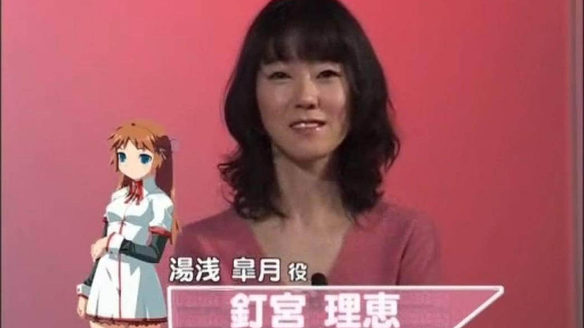 钉宫理惠&おみむらまゆこ【Routes PE】两大女主角对谈