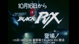 [心の絆字幕组&新星字幕组][假面骑士Black RX][Promo][BDRIP][720P][中