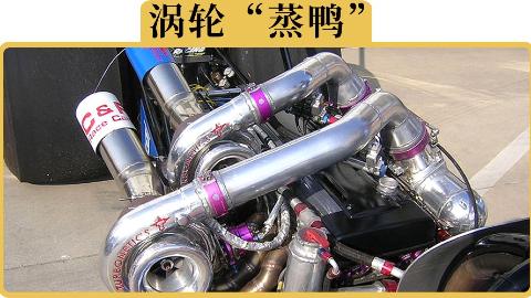 为什么说开习惯了涡轮车,就很难再换回自吸了