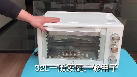 小米生态链新品,99元32L云米电烤箱,开箱用后,西门子扔了吧!