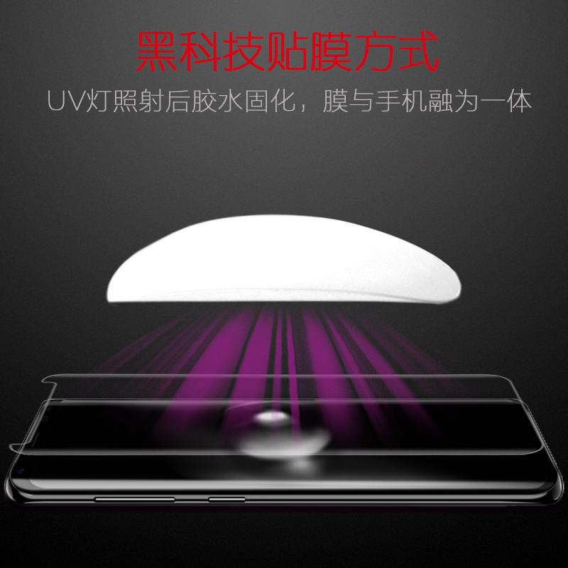 8090 UV全胶钢化膜新版贴膜视频(华为/三星)1月3号
