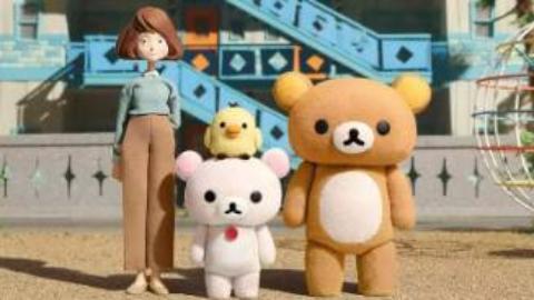 定格动画《轻松小熊和小薰》01-02 720P【日语中字】