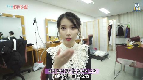 国民妹妹美IU的巡演记录~[IU TV] - Jeju Ep.1