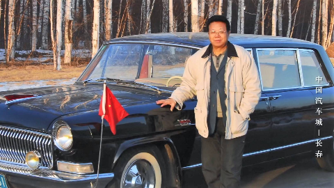 汽车工业摇篮《中国汽车城:长春》